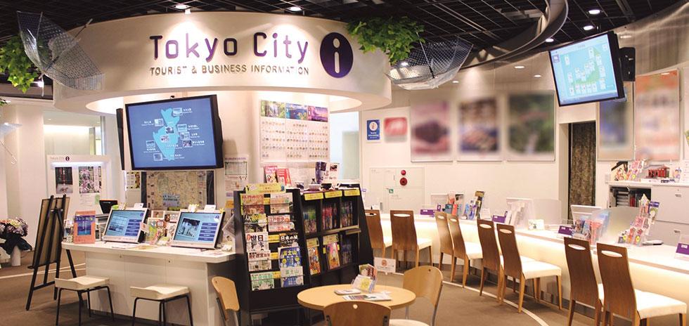 關於Tokyo City i