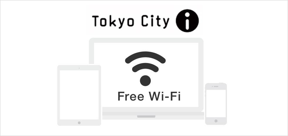 免費Wi-Fi