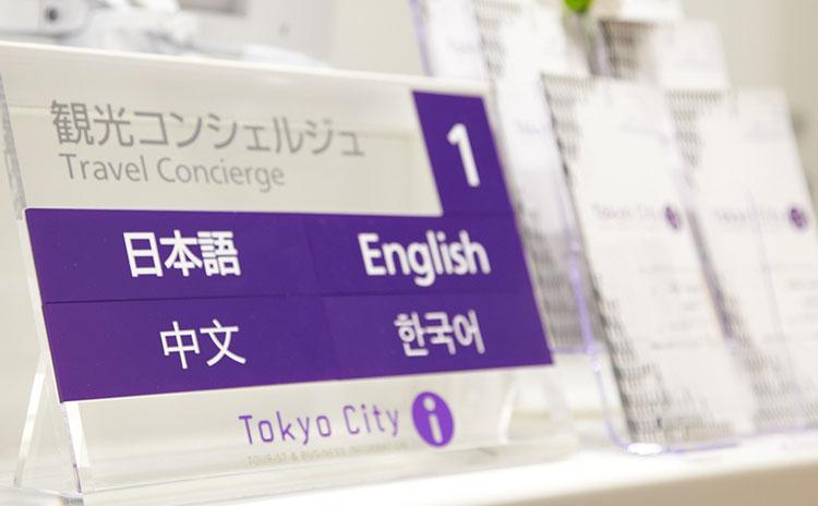 多言語対応